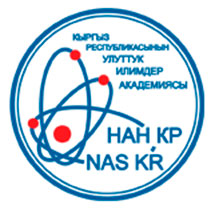 National Academy of Science of Kyrgyz Republic