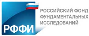 Russian Foundation of Basic Reserch